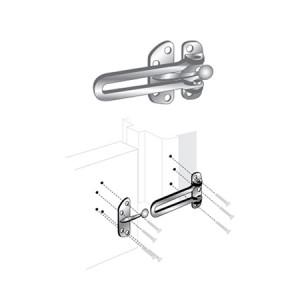 Door Guard Swing Bar - EDL-100